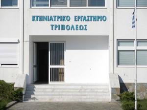 KTP | Glampedakis Laboratories